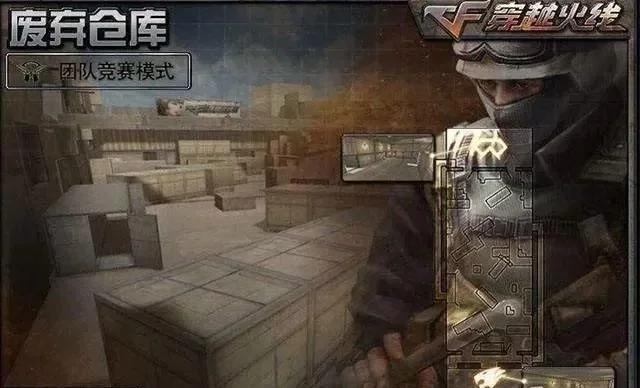 七煌公会_游戏网剧穿越火线获好评,鹿晗不娇贵了、吴磊也不斗气化马了