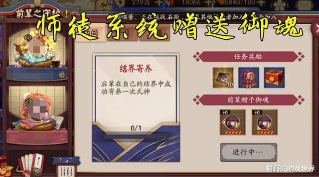 《【煜星注册链接】阴阳师:蟹姬被称为