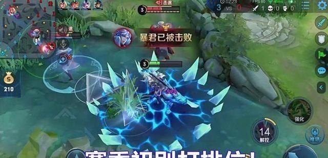 九灵珠_王者荣耀:老玩家警告,赛季初不能打排位,竟然是有科学依据的