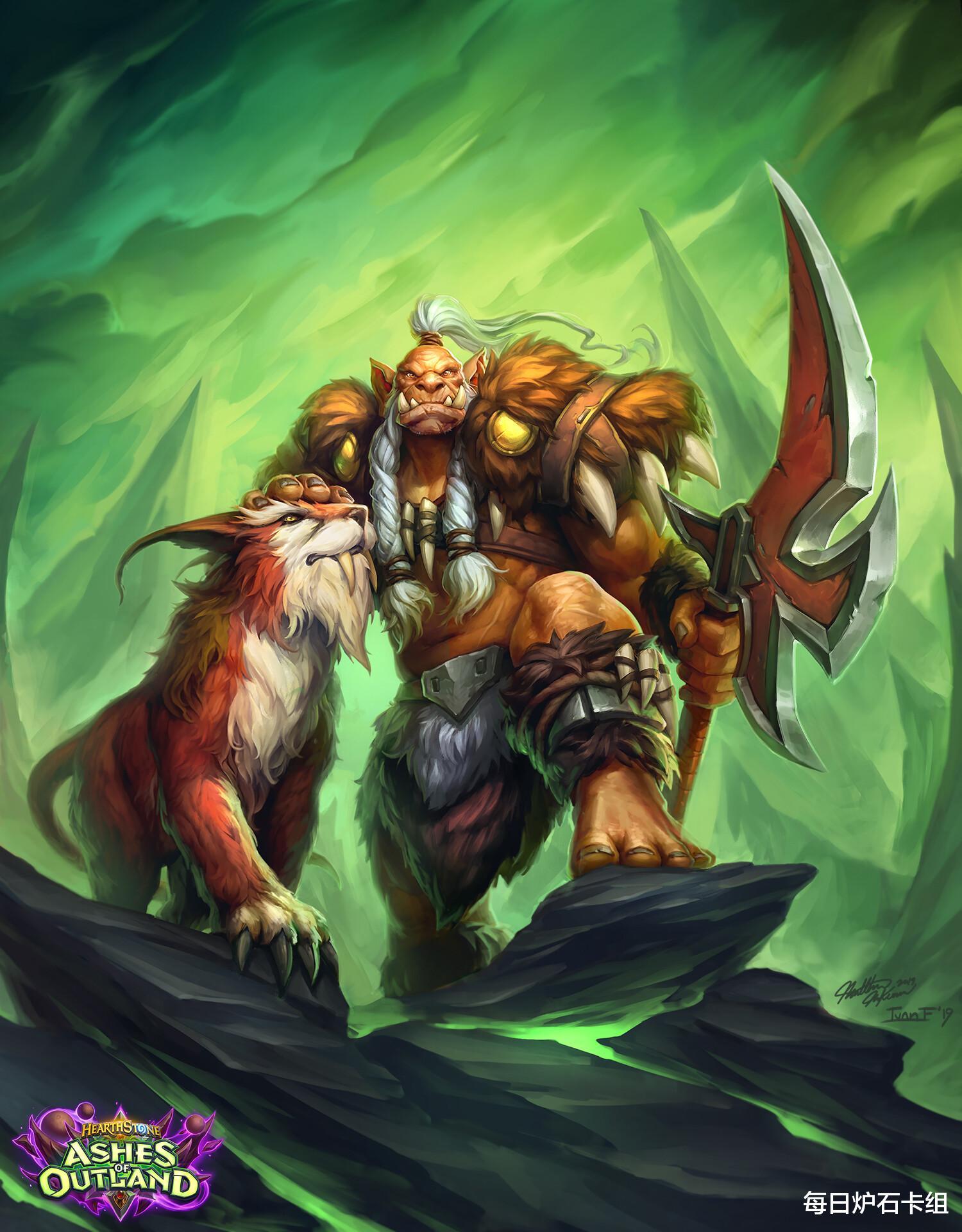 lol英雄价格_炉石传说:最贵的猎人卡组?外服传说级兽王龙猎来袭!