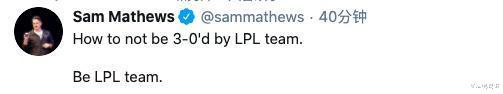 lol大发明家出装_SN反追拿下赛点,JDG全员带痛苦面具,各赛区炸了:LPL比赛太精彩-第4张图片-游戏摸鱼怪