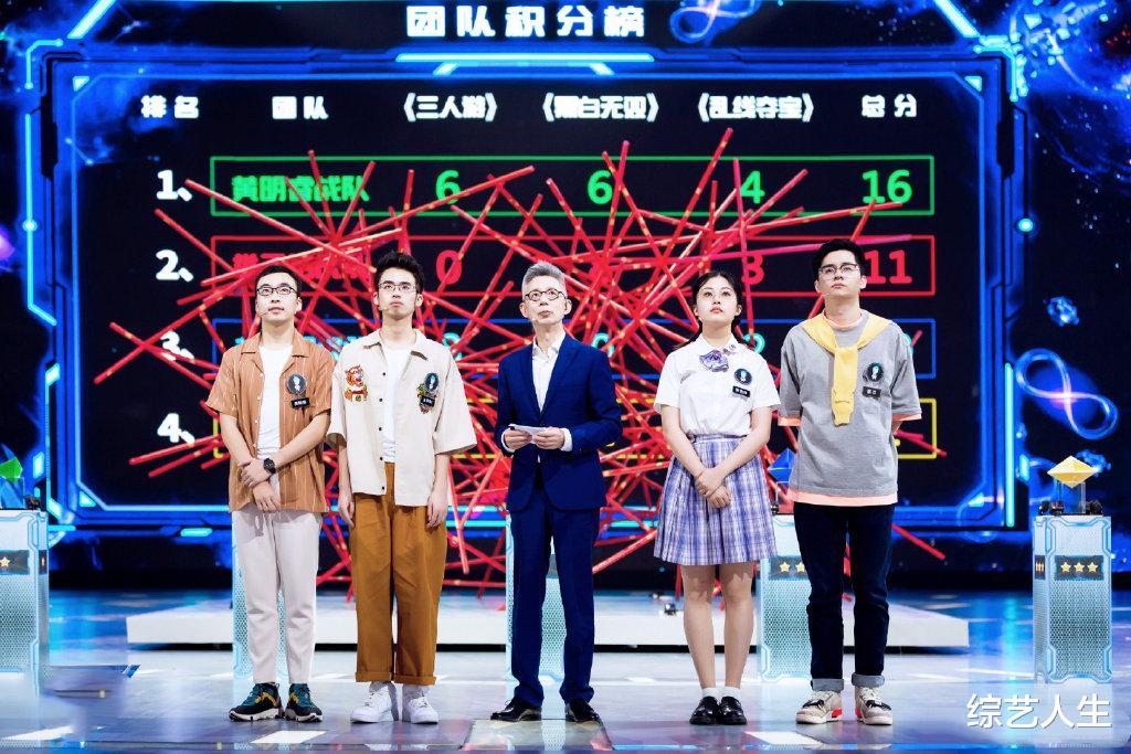 《最强大脑》第七季,赵金昊、张洗月尽归娄云皓,黄明睿慌不慌