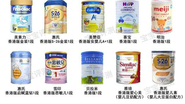 惠氏、雀巢、美赞臣等多款奶粉检出基因致癌物?港版奶粉还能买吗?