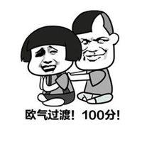 一梦江湖:白嫖时装怎么能错过!穿上这些衣服你就是最靓的崽!插图(8)
