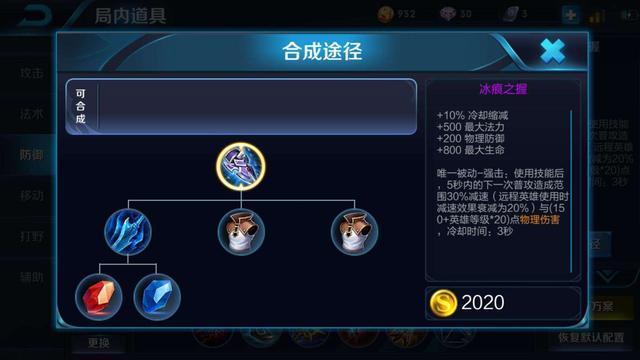 《【煜星娱乐客户端登录】王者荣耀:你知道游戏中的人物,谁会被亚瑟秒吗?》