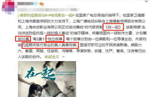 《在一起》即将开拍!钟南山和李文亮将他们中产生?你比较中意谁
