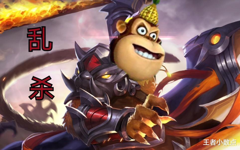 《【煜星app登录】猴子玩家排位最想遇见谁?老虎0%,韩信50%,唯独见到他便乐开了花》