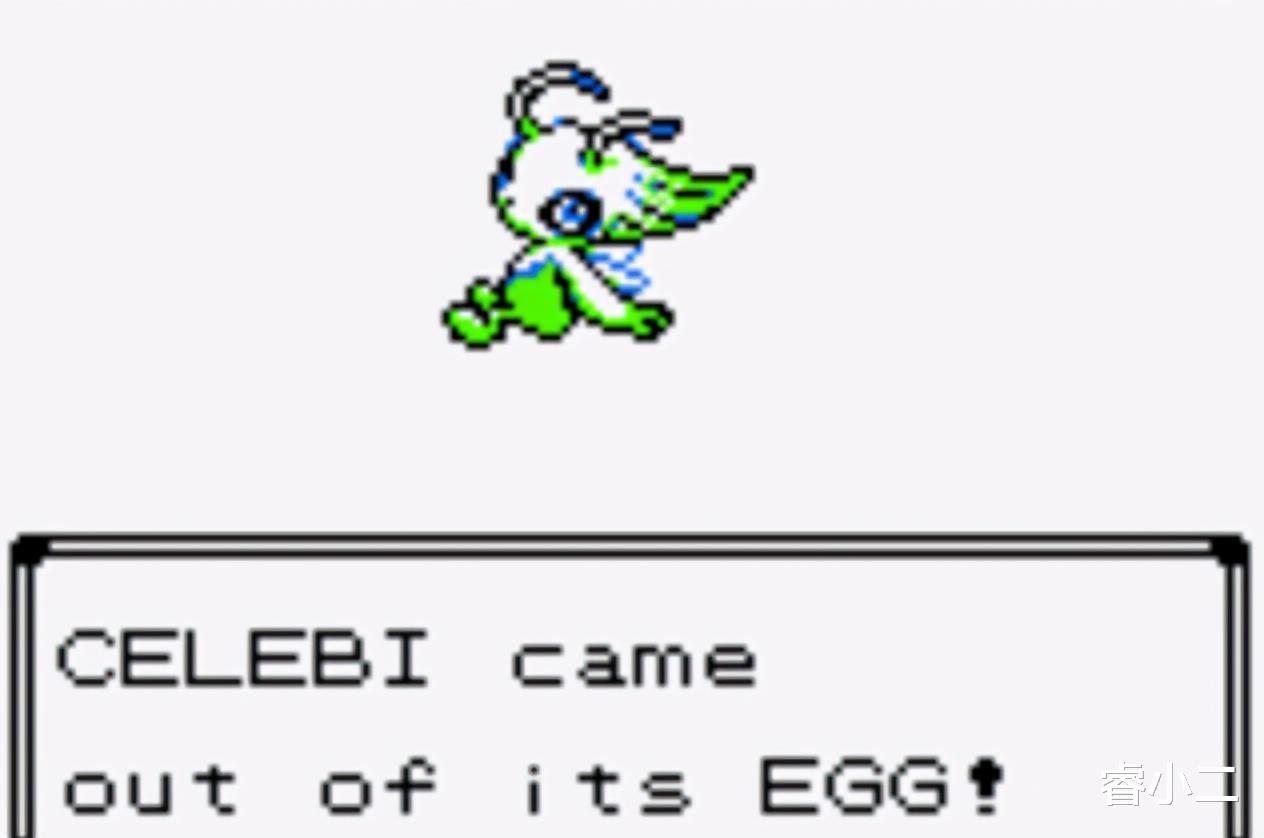 《【煜星娱乐注册官网】《宝可梦》游戏漏洞:幻兽也能拥有蛋?关于二代时拉比的蛋!》