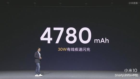 小米10续航能力炸裂:4780大电池,快充比友商40W快20分钟