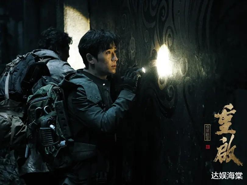 《重启2》刚开播观众就要弃剧?3处槽点,朱一龙演技再好也难救