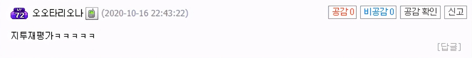 赵云传之纵横天下_韩网热议SN淘汰JDG:今年Dade奖要从京东里选了-第8张图片-游戏摸鱼怪
