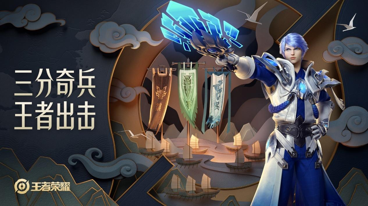 《【煜星娱乐登录平台】腾讯游戏品牌升级后首次年度大会: 连发40多款游戏, 布局云游戏风口》