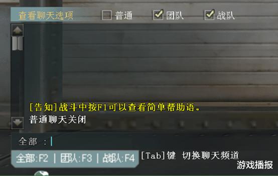 梦三国郭嘉出装_CF趣味问答:第一把炫金武器是?第一款与关羽联动的火线道具是?