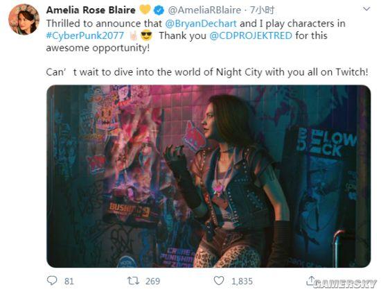 魔力宝贝名字_《底特律》康纳夫妻宣布为《赛博朋克2077》配音 分享新截图-第2张图片-游戏摸鱼怪