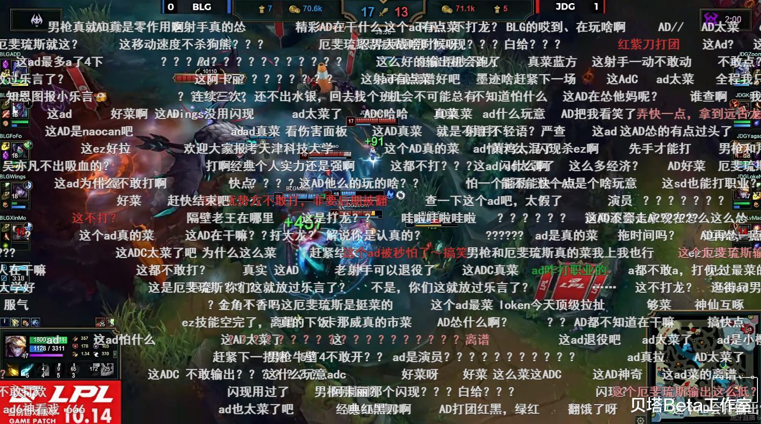 《【煜星娱乐公司】wings葬送好局!BLG被翻盘0-2不敌JDG!弹幕吐槽:最菜厄斐琉斯》