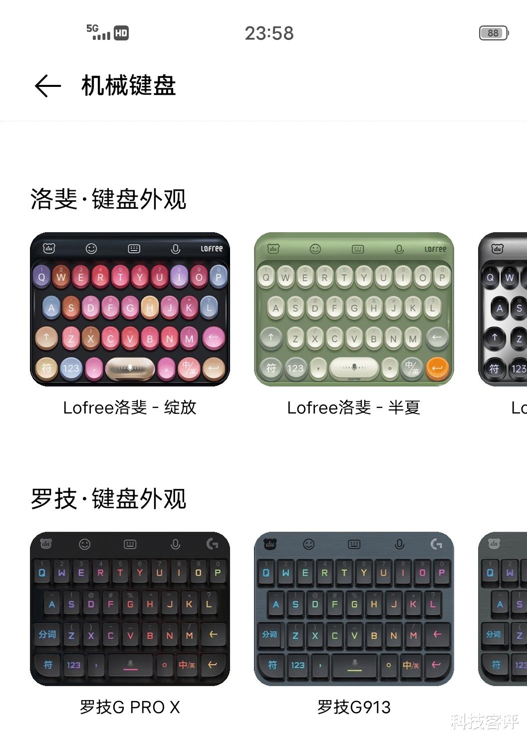 iQOO5成为KPL比赛用机背后,离不开软硬件的全面优化插图(5)