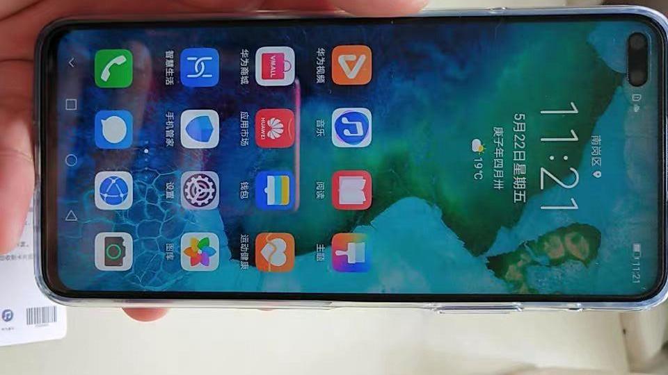 双模5G+4200大电池+40W快充,华为麒麟990手机,发布半年跌至2499