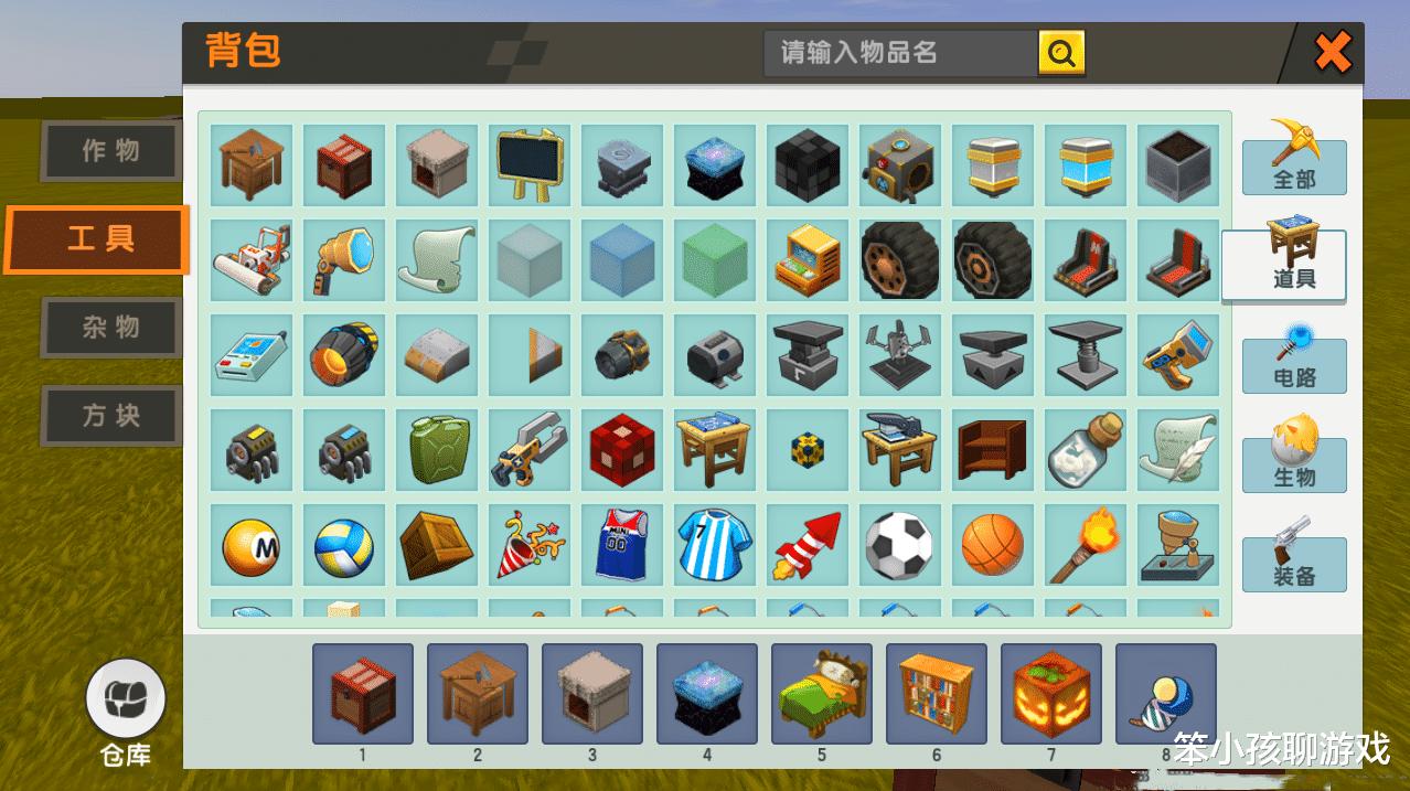 迷你世界创造级更新:10种新道具,90种道具功能调整,5款新装扮  手游热点  第3张