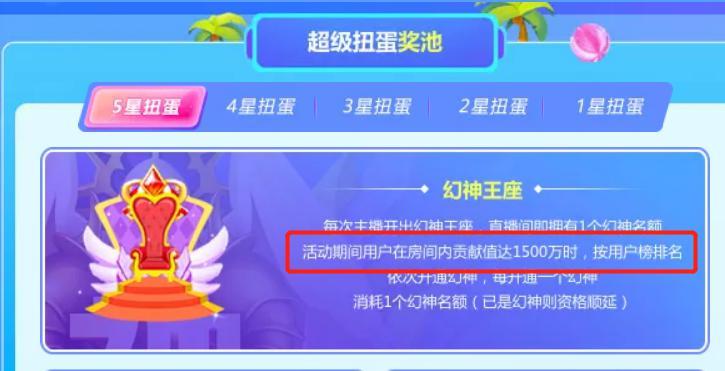 """《【煜星娱乐平台怎么注册】太离谱了吧!斗鱼一姐喜提""""幻神""""资格,获奖竟需单刷150W!》"""