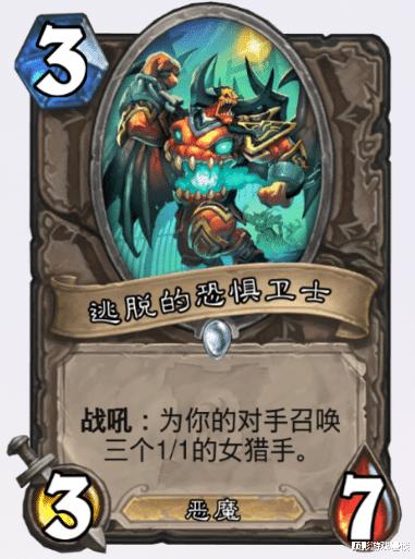 《【手机煜星注册】炉石传说金色传说在向你招手,然而这boss难度,真是打的吐血》