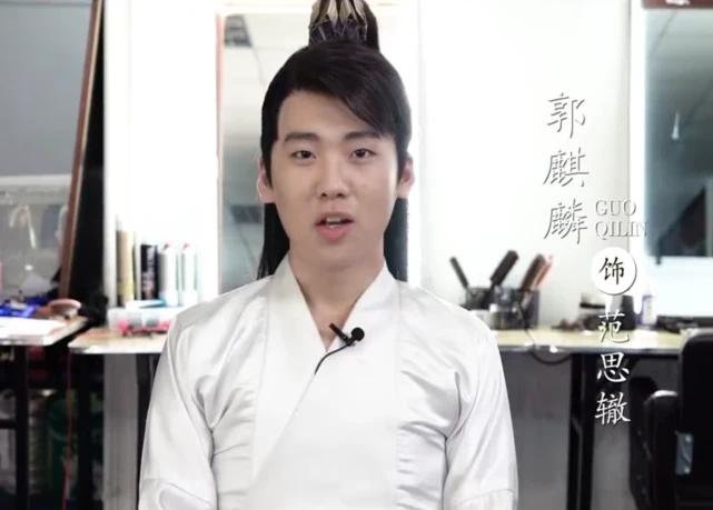 """《庆余年2》迟迟不能开机,陈道明并不是最难邀约的,而是""""范若若""""!"""