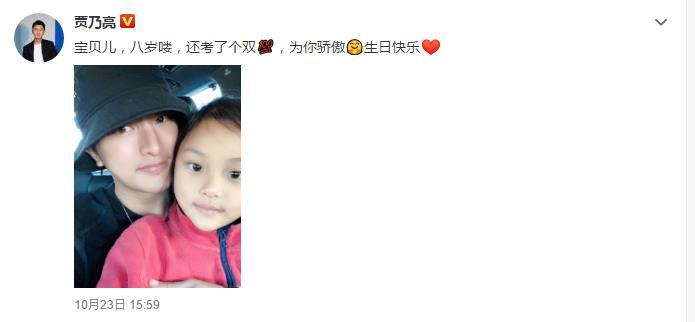 倩女幽魂刘亦菲_贾乃亮与李小璐分别为甜馨庆生,8岁的小甜馨,旗袍造型气质满满