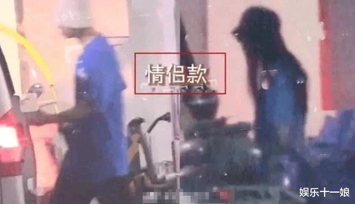 网曝杨幂魏大勋领证结婚!超话主持人再曝猛料?网友:不可思议!