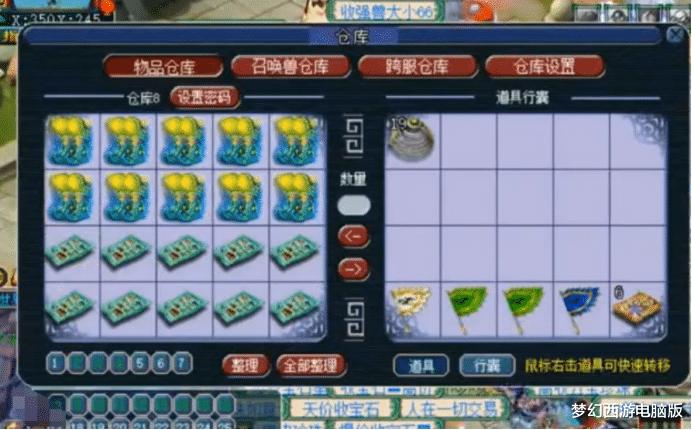 dnf第四季下载_梦幻西游:海量160级装备鉴定,玩家收获的特技特效还真不少!