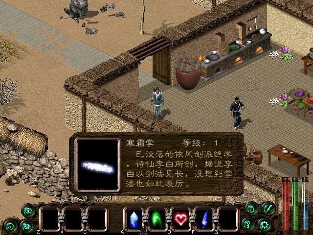 《【煜星娱乐平台注册】2001年国产电脑游戏获奖杰出作品》