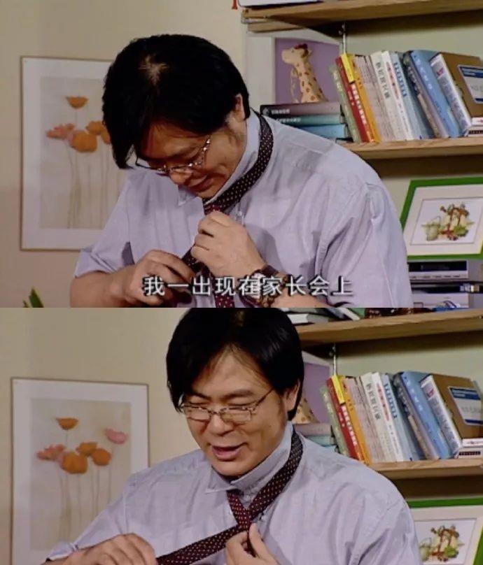 """骏梦游戏_新时代翻拍《家有儿女》,是炒作吸引流量,还是创造新""""奇迹""""?"""