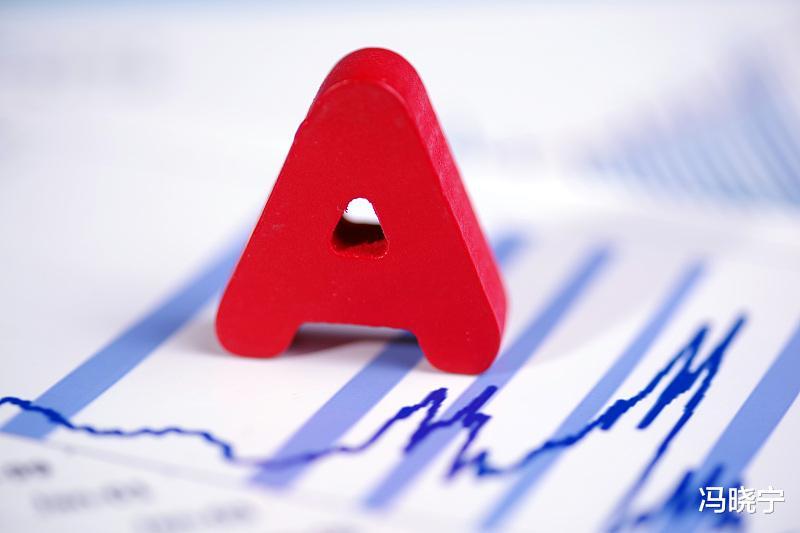 A股目前最大的风险,是你卖了,股票还继续涨