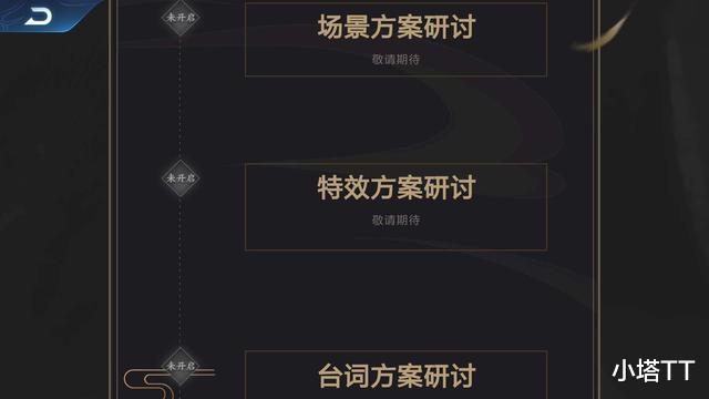 《【煜星登陆地址】王者荣耀云中君6元史诗最后两天, 原画基本确定, 后续还有特效投票!》