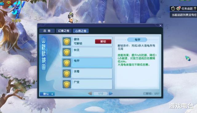 《【煜星娱乐平台注册】梦幻西游:变身大海龟开启回忆,还记得整点蹲守的