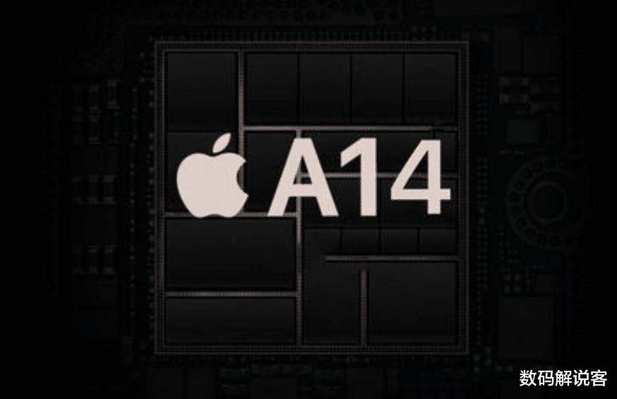 iPhone 12基本确定,A14处理器+IOS 14,华为或将难以为继