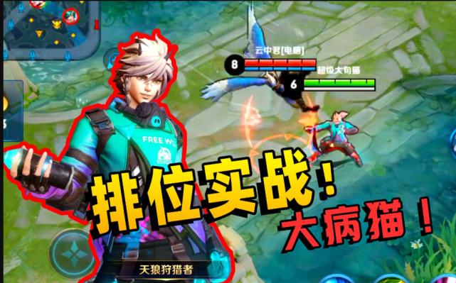 王者荣耀:现在的打野为什么只抓对抗路?原因不是看不起射手!插图(2)