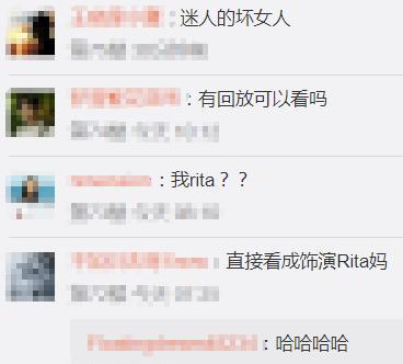 《【煜星娱乐集团】LOL风格最多变的女解说?看Rita晒直播综艺宣传照,粉丝:坏女人》