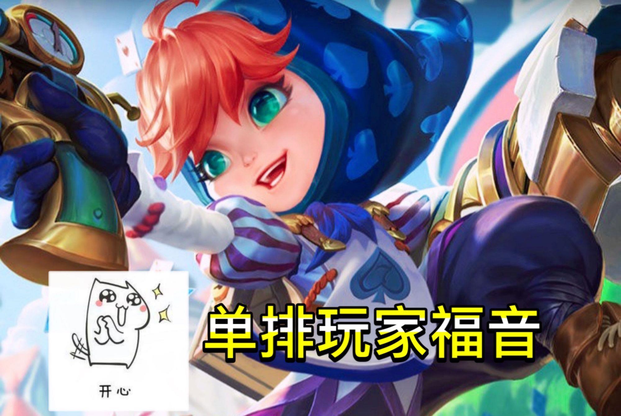 《【煜星娱乐客户端登录】王者荣耀:2个召唤师技能即将削弱!马超、关羽均受影响!》