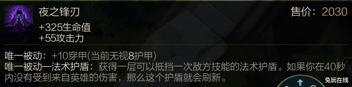 虎将赵子龙_锋刃卡莎出装新理解 JKL绝活打法套路解析-第4张图片-游戏摸鱼怪