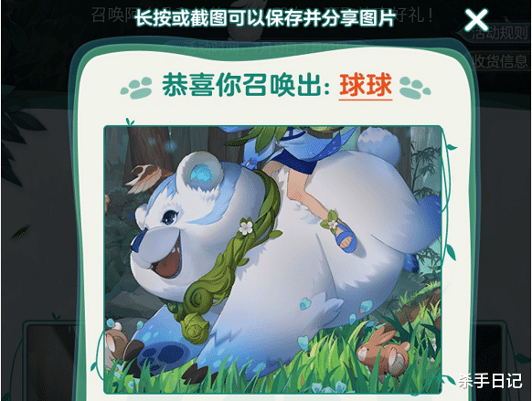 《【煜星平台登录入口】王者荣耀:除阿古朵之外又有新英雄爆料,长相可爱是女玩家最爱》