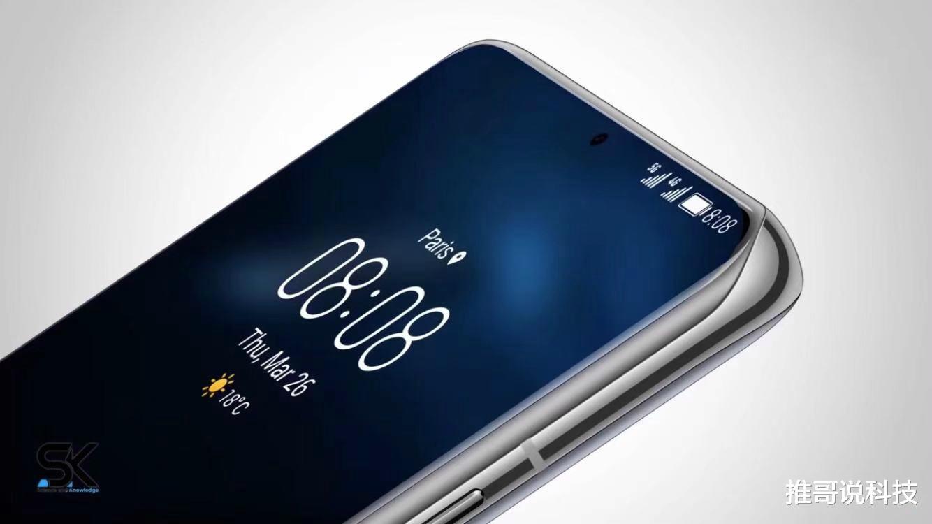 华为P50pro将有望成为鸿蒙系统首秀,200倍双目变焦加 数码百科 第3张