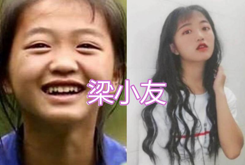 《变形计》13年后,李宏毅大红大紫,最叛逆的她被《青你》选中