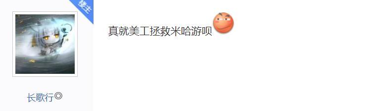 """季鹍_我找到了米哈游""""六老""""之一、《原神》美术总监的这些作品-第2张图片-游戏摸鱼怪"""