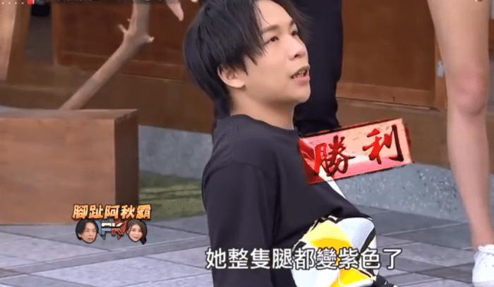 台湾综艺最佳视角,台妹疯狂放电让人分心,这换谁也抗不住啊