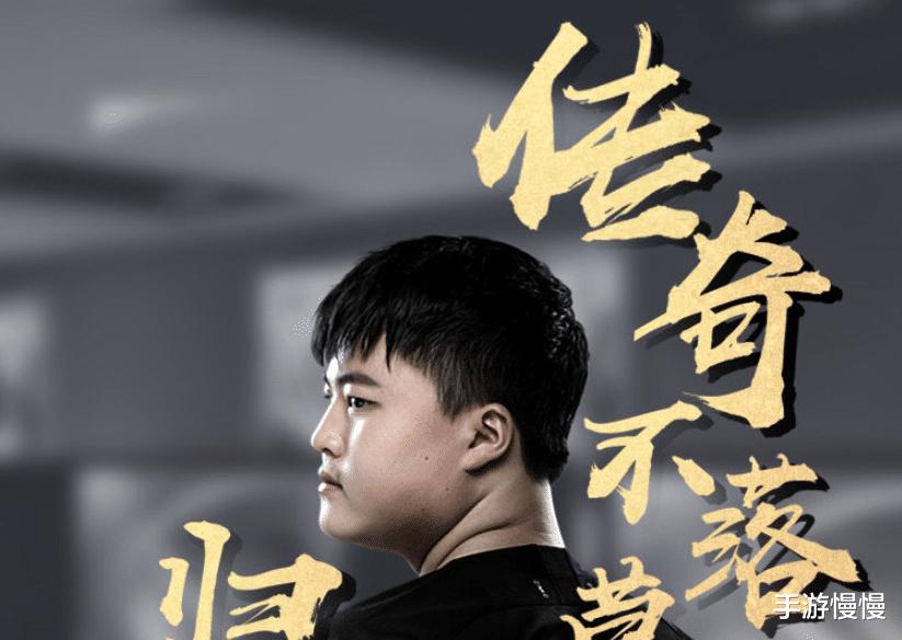 """虎牙懸賞4大特權,旨在決出""""真正一哥"""",不求人、韋神先后出局"""