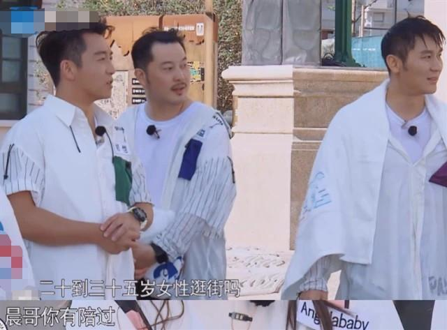 郑恺节目中暗提范冰冰,李晨脸色突变,郭麒麟一句话体现情商!