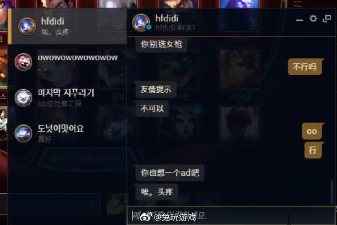 《【煜星娱乐公司】ADC有多惨?SN焕峰和WE旧梦互相抱怨没得玩,网友:建议亚索!》