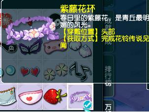 《【煜星代理注册】梦幻西游:遇到变异花铃竟然有彩蛋?怪不得那么多玩家念念不忘!》