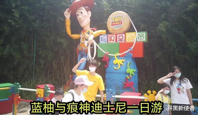 《【煜星娱乐客户端登录】蓝柚18岁第一天,与痕神迪士尼一日游,工作人员:已进黑名单》