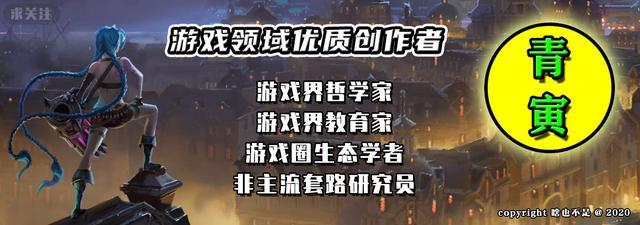 《【煜星娱乐注册平台官网】LOL:由于完美控制疫情,拳头初步打算S11世界赛改道在中国举办》