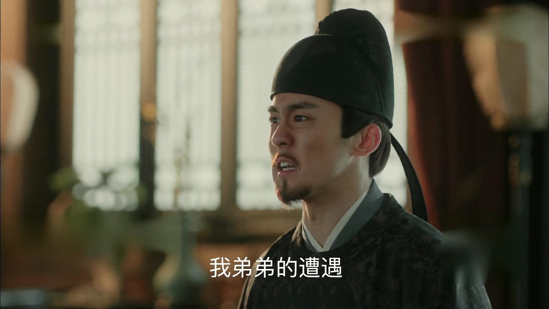 《清平乐》大臣们杀怀吉,韩琦把怀吉真实身份说出,官家心痛落泪